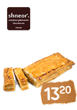 Shneor's Orange Marzipan Strudel